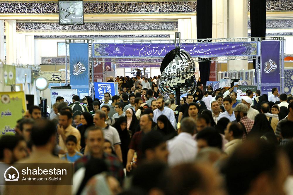 "<a style=""color:#fff"" href=""http://neshatejavani.ir/gallery/نمایشگاه-بین-المللی-قرآن"">نمایشگاه بین المللی ... (مشاهده آلبوم)</a>"