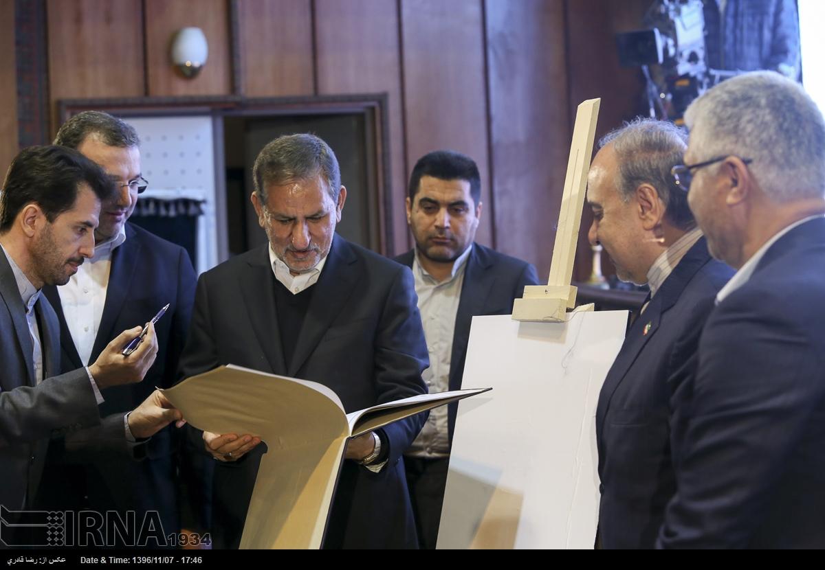 اساسنامه مجمع ملی سمنهای جوانان کشور رونمایی شد